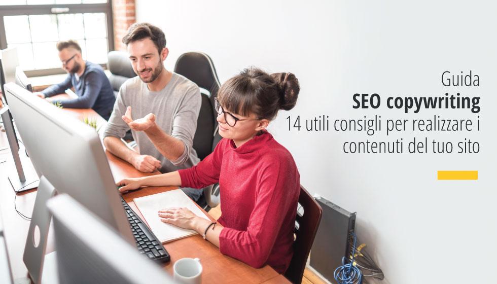 14 utili consigli per realizzare i contenuti del tuo sito