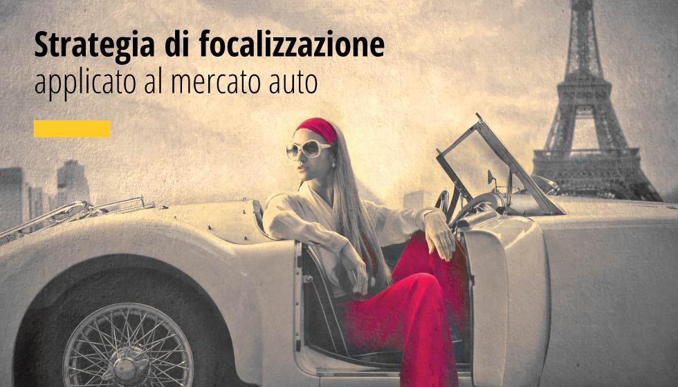 Strategia di focalizzazione applicato al mercato auto